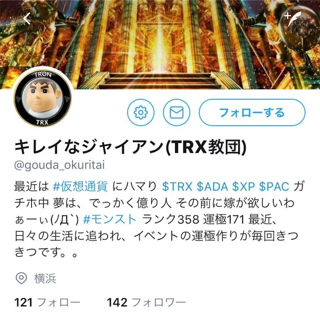 f:id:kawataku358:20180307233915j:image