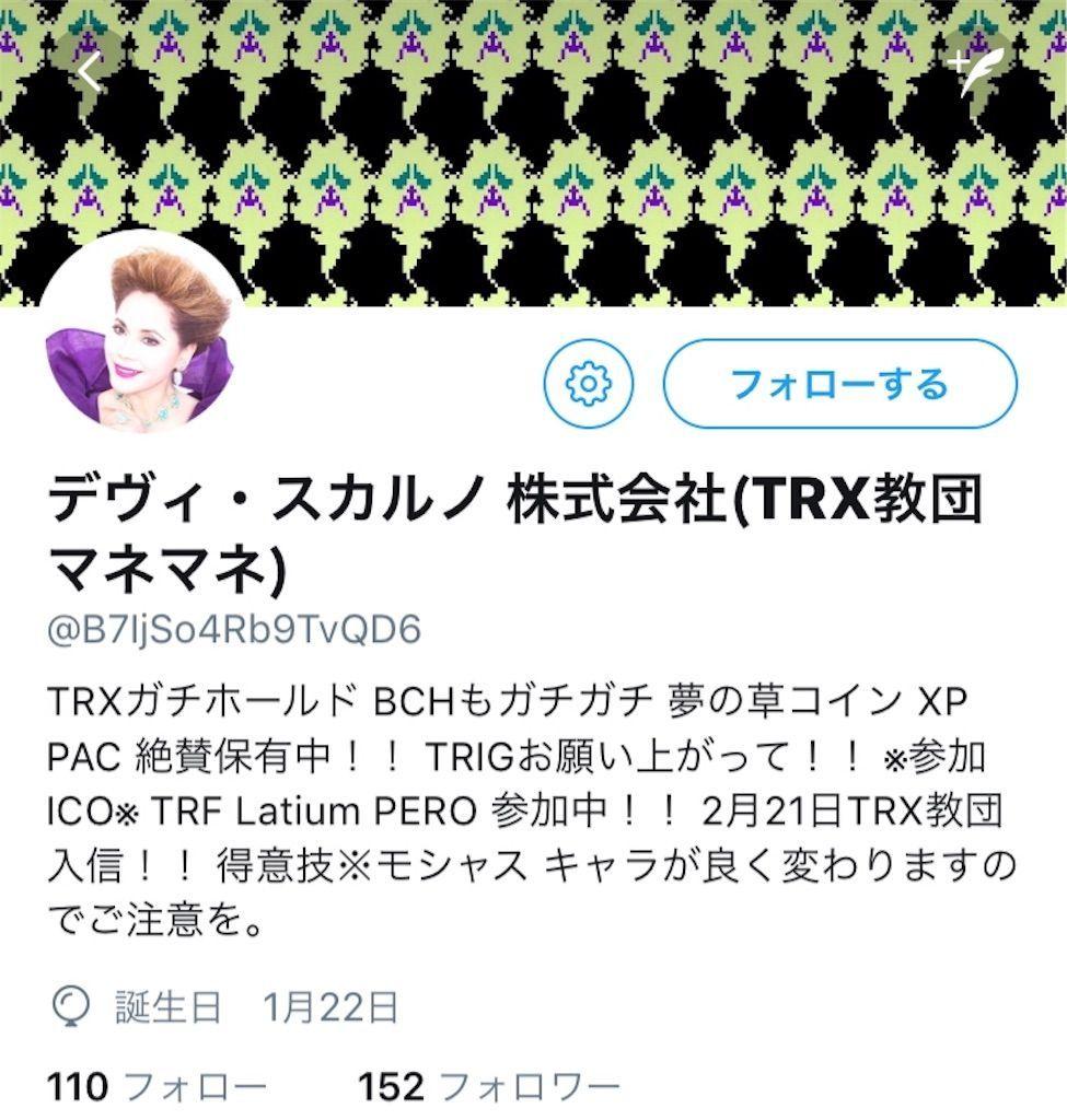 f:id:kawataku358:20180307234133j:image