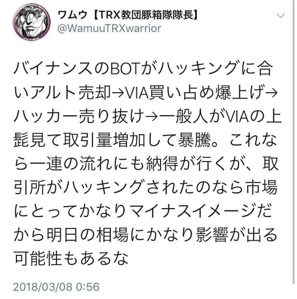 f:id:kawataku358:20180308020811j:image