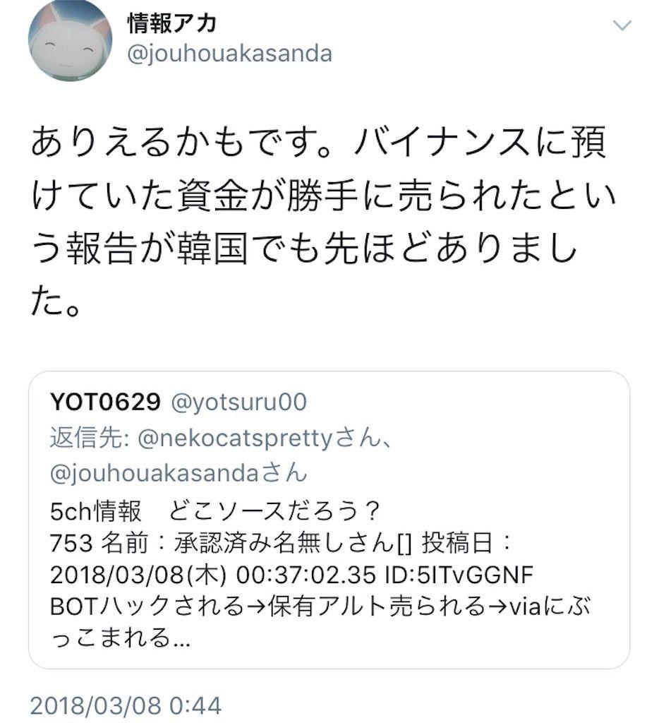 f:id:kawataku358:20180308020858j:image