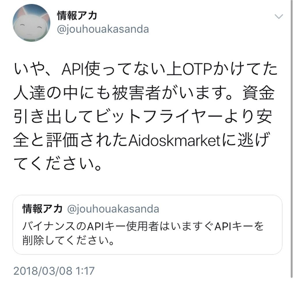f:id:kawataku358:20180308020908j:image