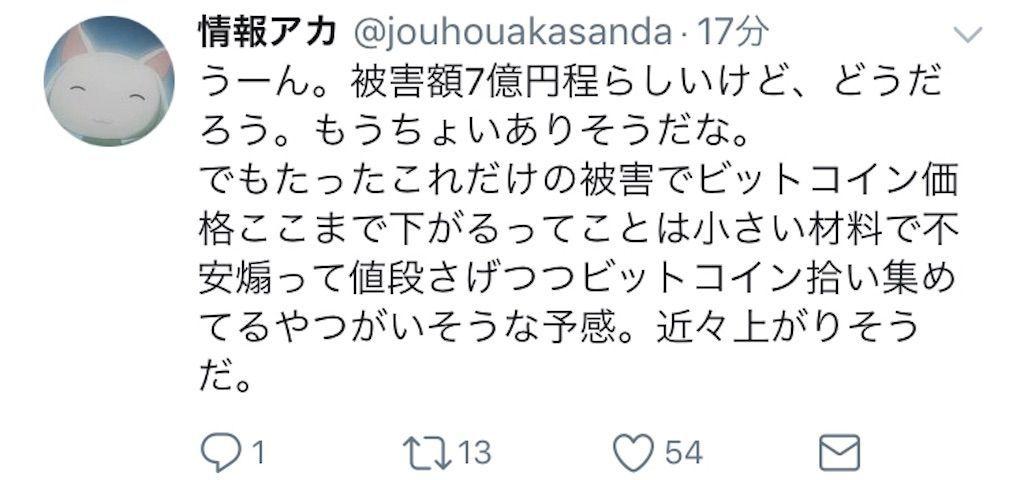 f:id:kawataku358:20180308022454j:image