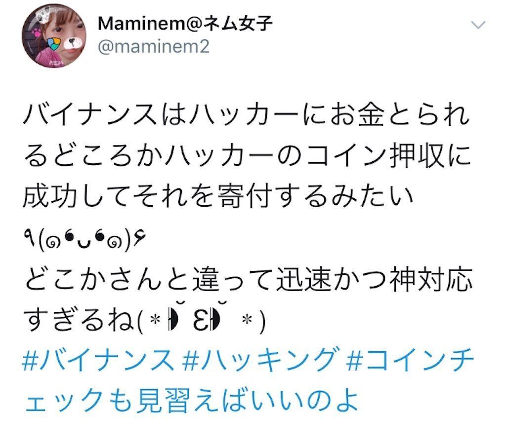 f:id:kawataku358:20180309003904j:image