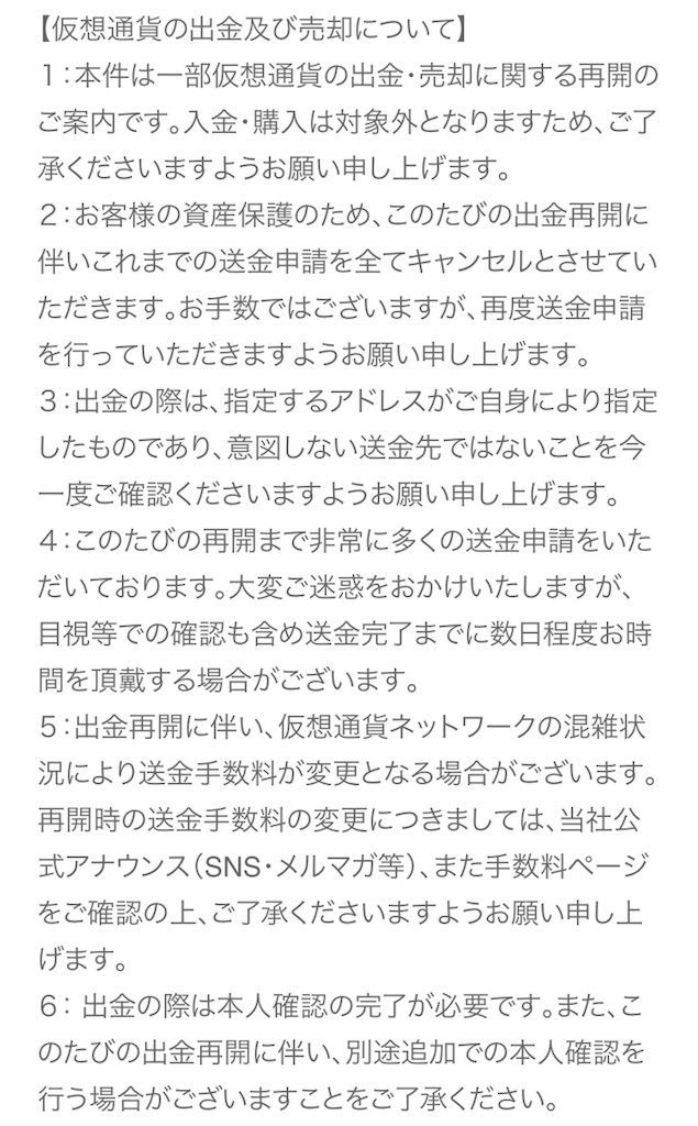 f:id:kawataku358:20180312171252j:image