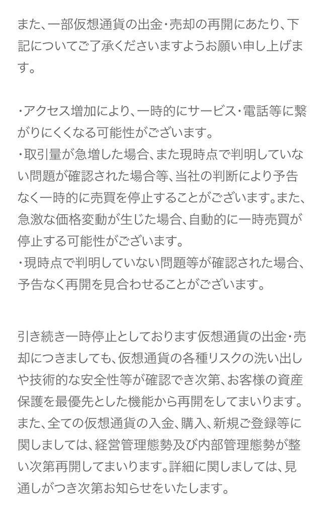 f:id:kawataku358:20180312171301j:image