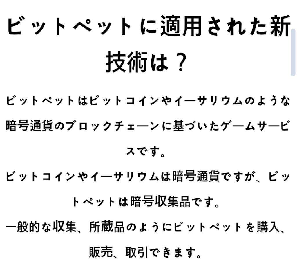 f:id:kawataku358:20180313210753j:image