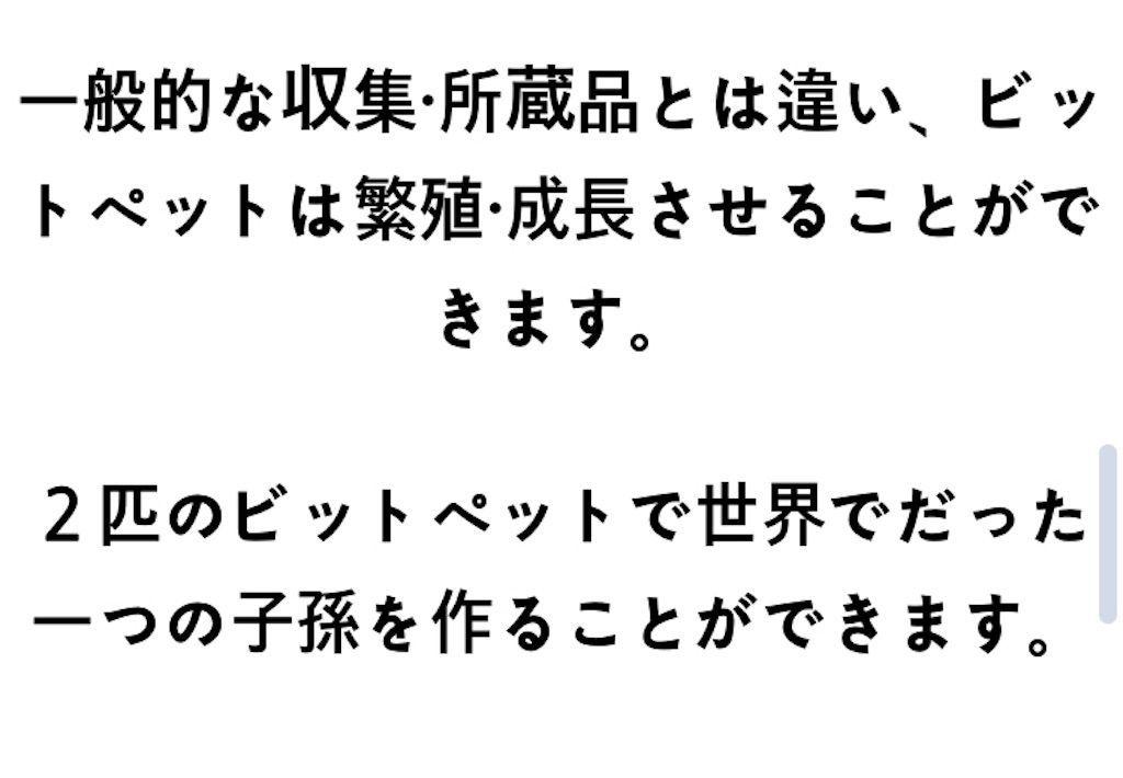 f:id:kawataku358:20180313210806j:image