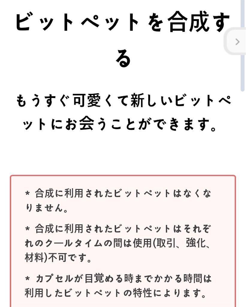 f:id:kawataku358:20180313211452j:image