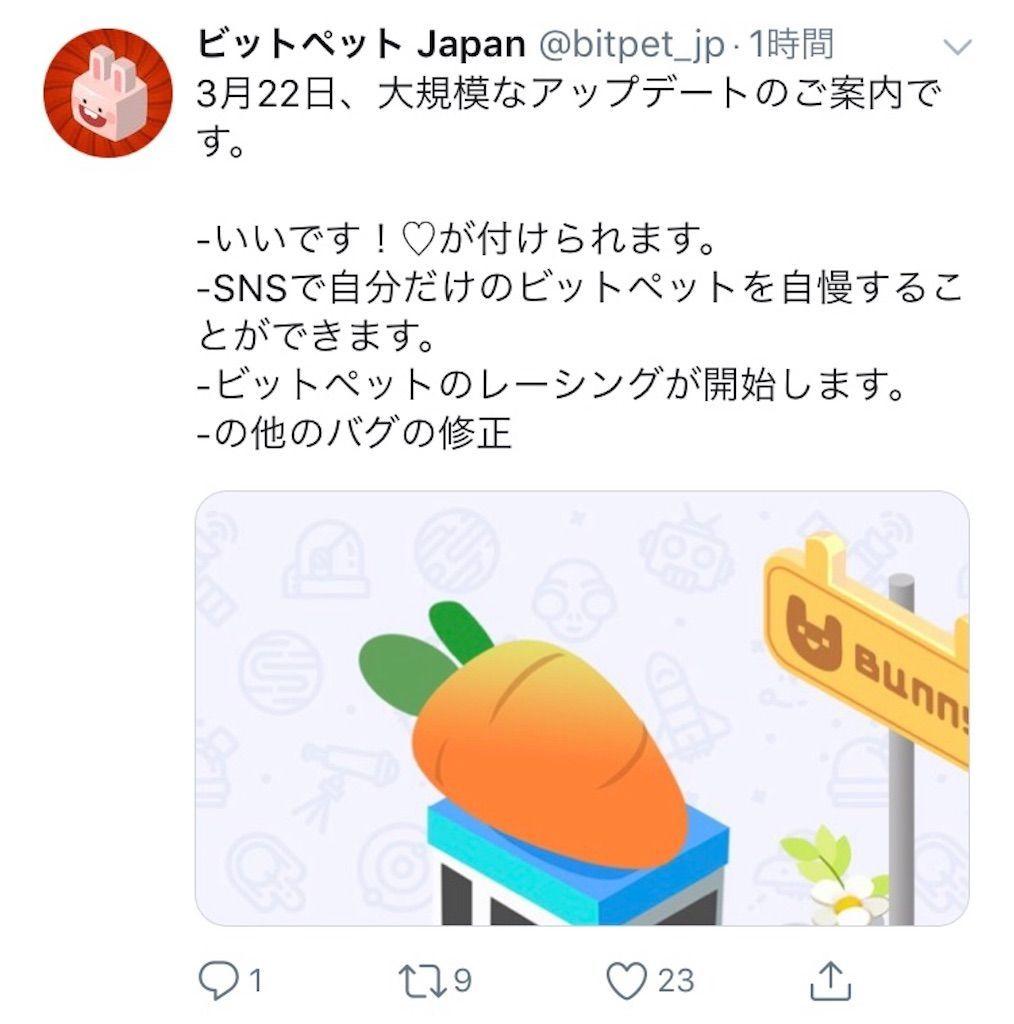 f:id:kawataku358:20180321211753j:image