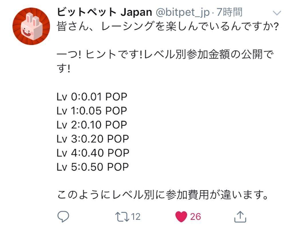 f:id:kawataku358:20180324035521j:image
