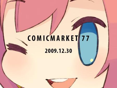 20091031030503