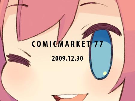 20091031031208