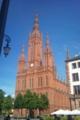 一回目のドイツ。ウィースバーデンのマルクト教会