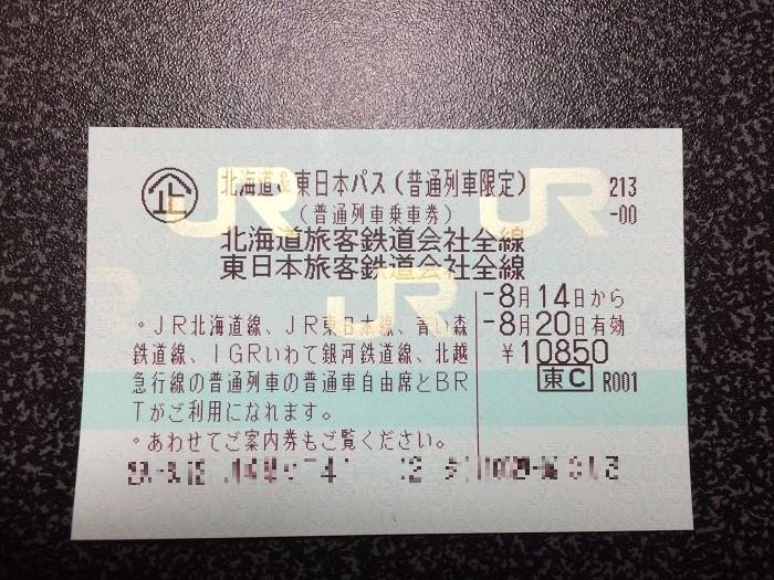 f:id:kawaturu:20170820233851j:plain