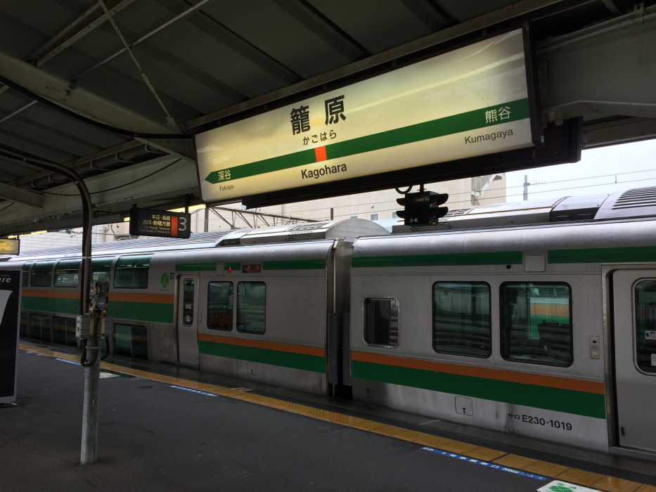 f:id:kawaturu:20170821194925j:plain