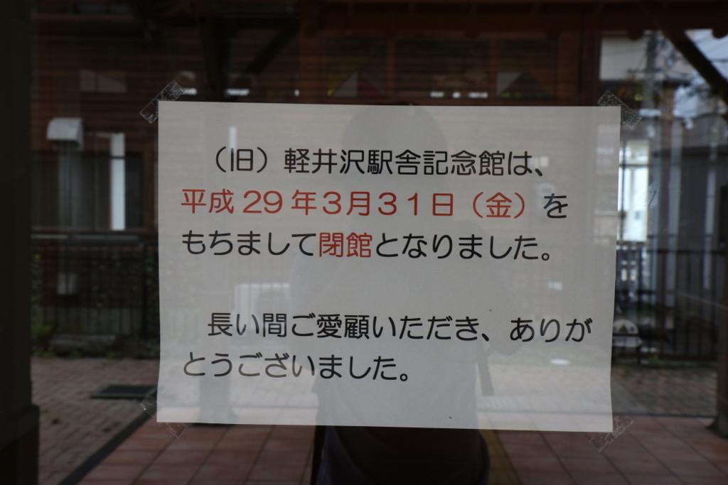 f:id:kawaturu:20170824203020j:plain