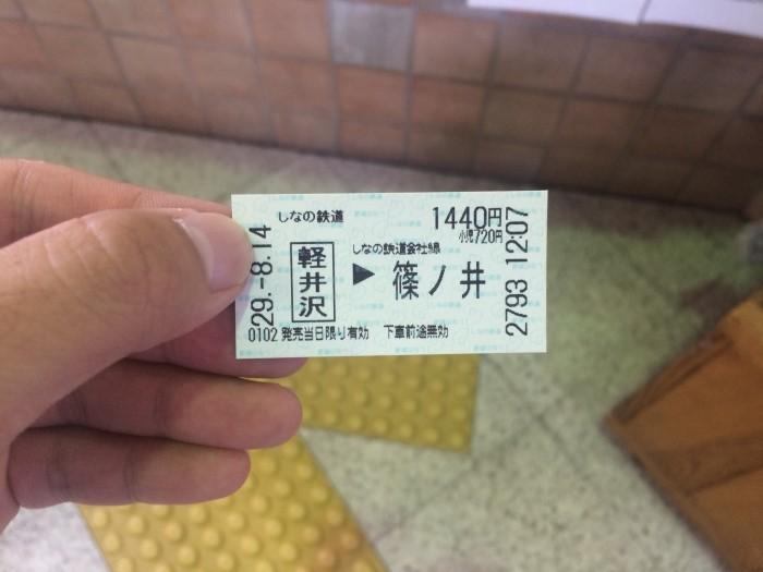 f:id:kawaturu:20170825191055j:plain