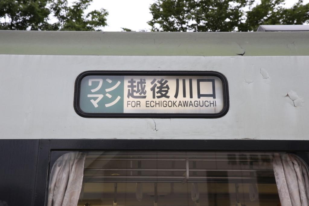 f:id:kawaturu:20170827160131j:plain