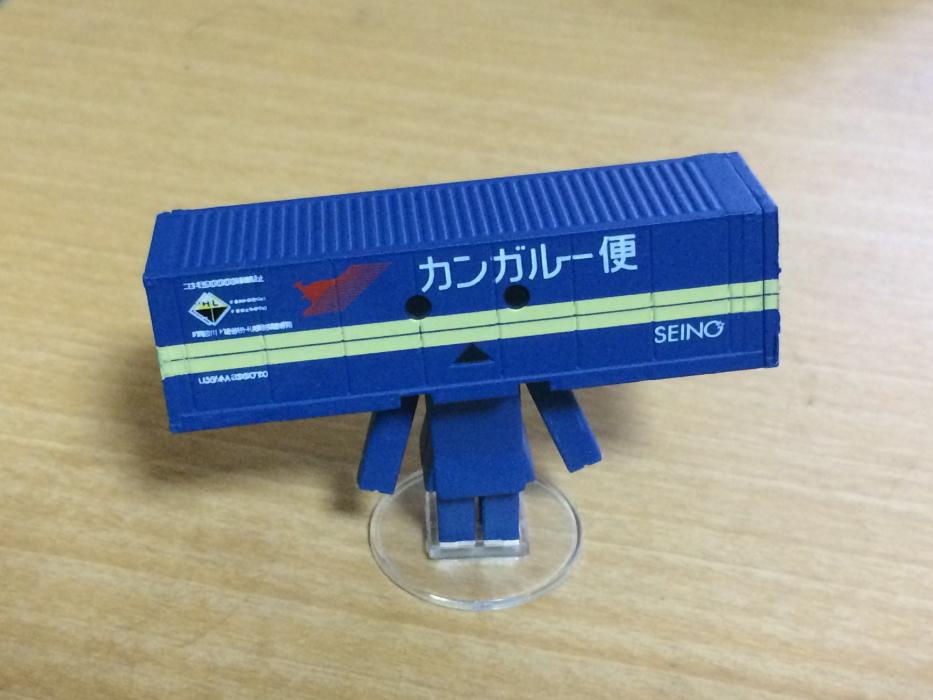 f:id:kawaturu:20170902231115j:plain