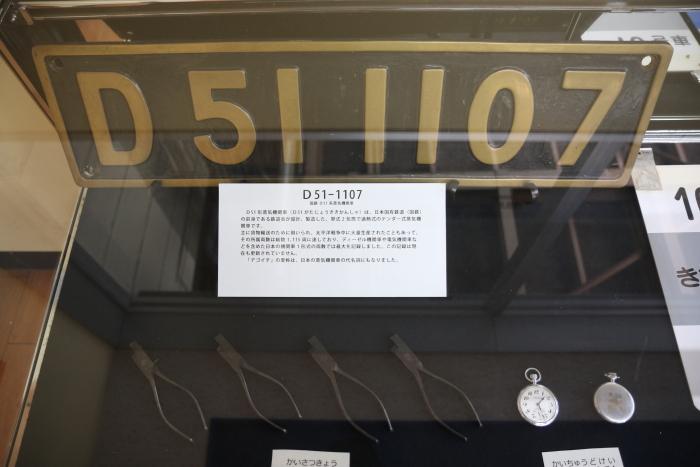 f:id:kawaturu:20170903004020j:plain