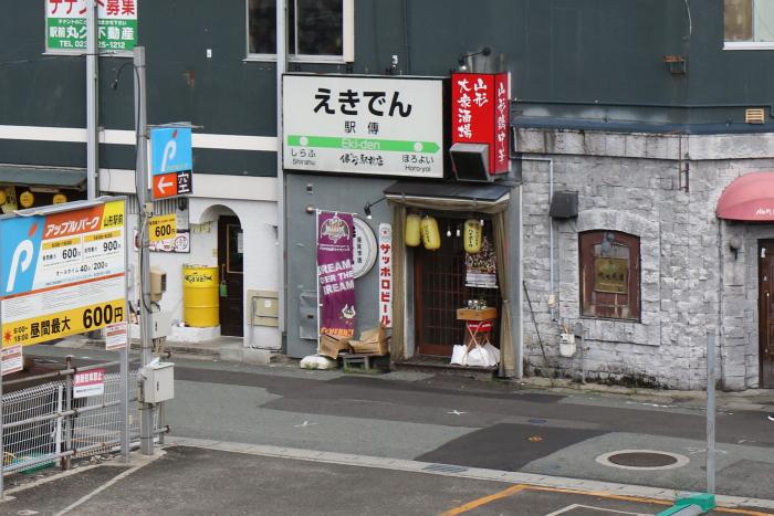f:id:kawaturu:20170907172614j:plain