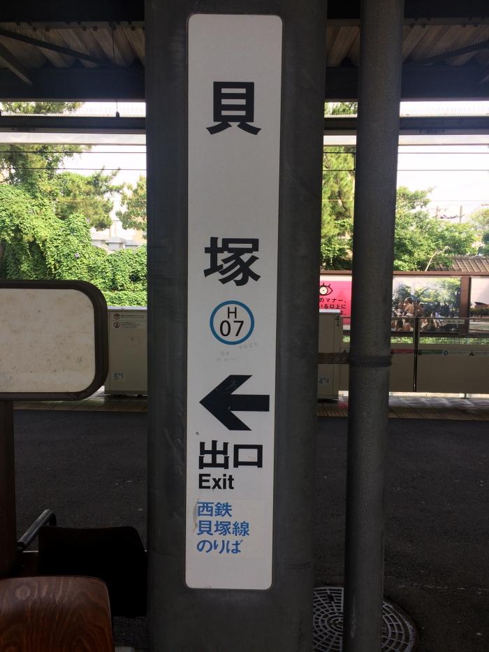 f:id:kawaturu:20170917112747j:plain
