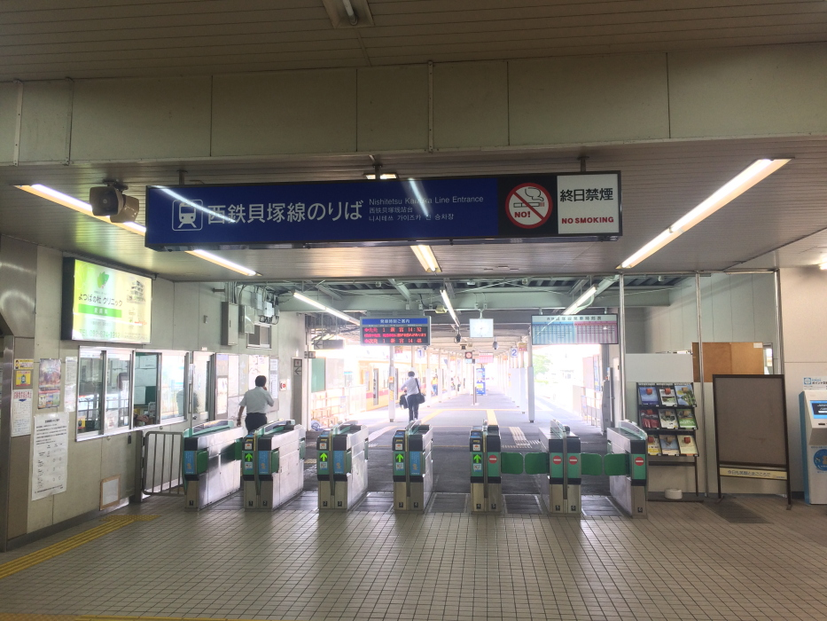 f:id:kawaturu:20170917113255j:plain