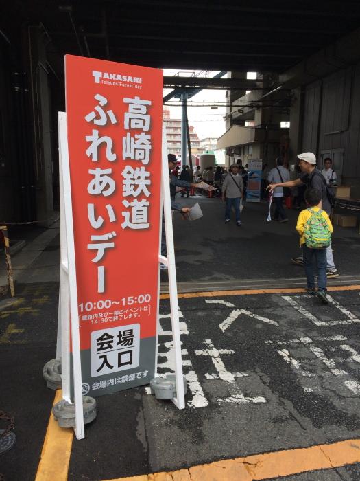 f:id:kawaturu:20170924213400j:plain