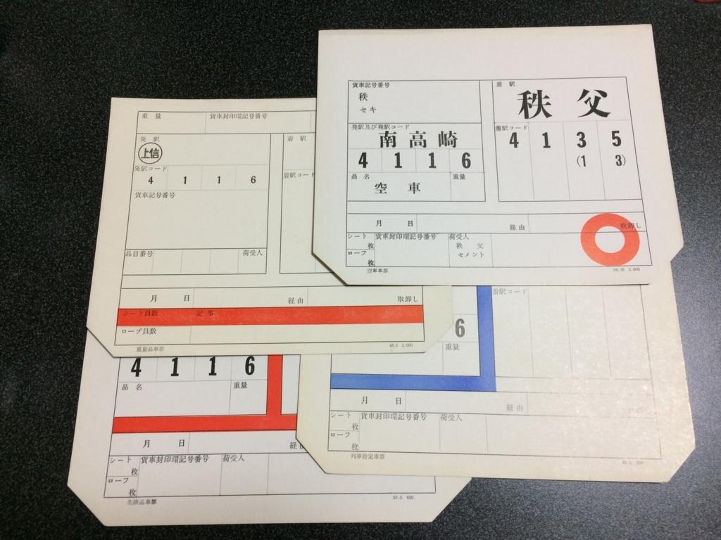 f:id:kawaturu:20170924215948j:plain