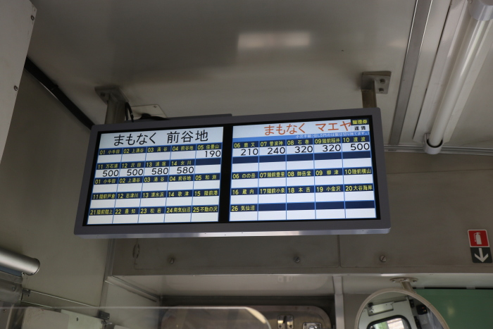 f:id:kawaturu:20170928192625j:plain