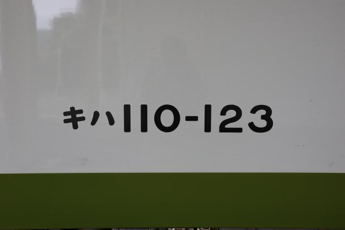 f:id:kawaturu:20170928212037j:plain