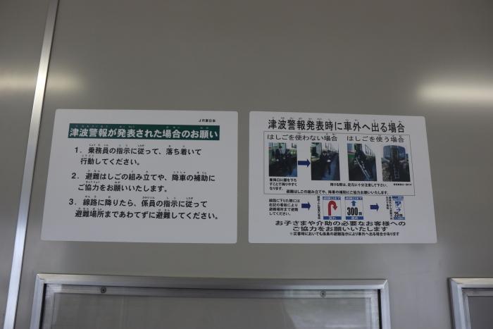 f:id:kawaturu:20170928214655j:plain