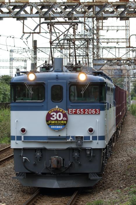 f:id:kawaturu:20170930210558j:plain
