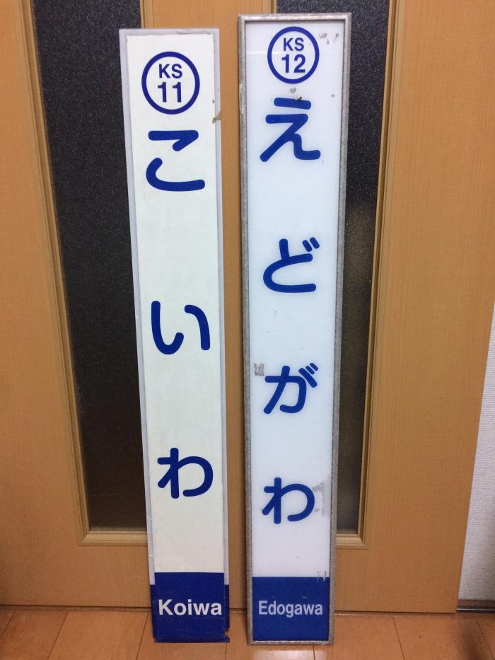 f:id:kawaturu:20171001215035j:plain