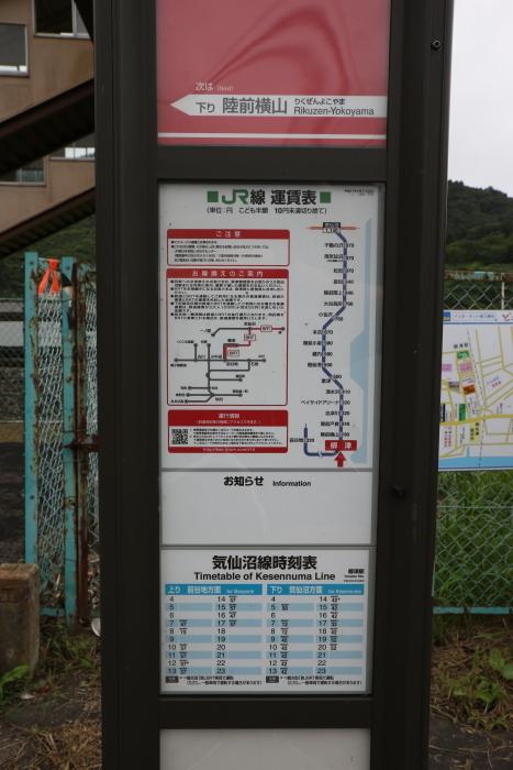 f:id:kawaturu:20171004213711j:plain