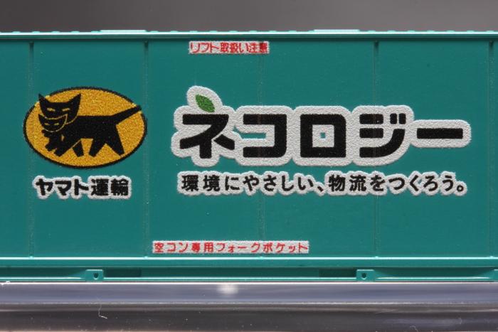 f:id:kawaturu:20171007224450j:plain