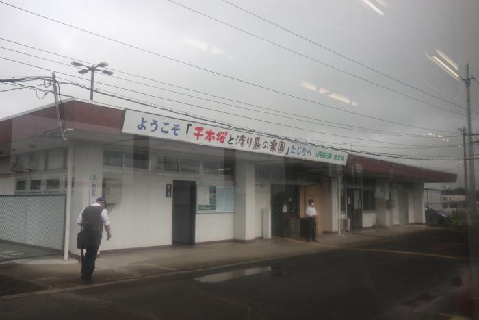 f:id:kawaturu:20171014212109j:plain