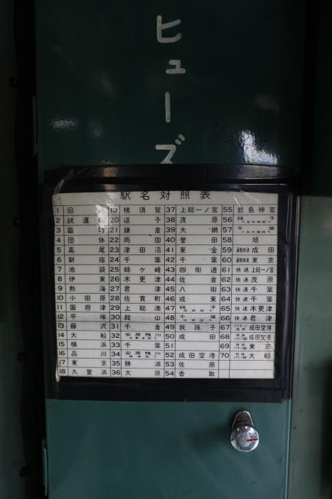 f:id:kawaturu:20171015004017j:plain