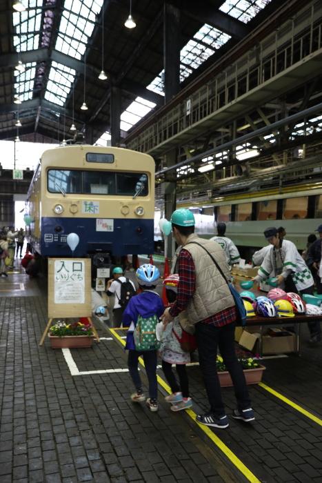 f:id:kawaturu:20171015005100j:plain