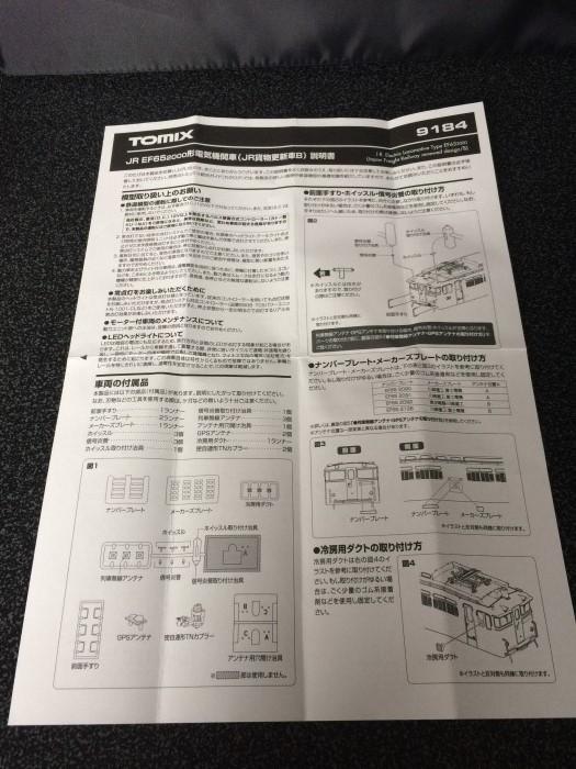 f:id:kawaturu:20171015173926j:plain