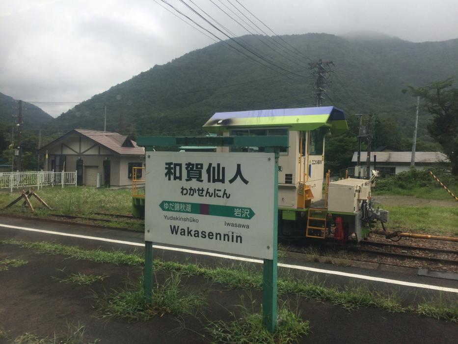f:id:kawaturu:20171016010617j:plain
