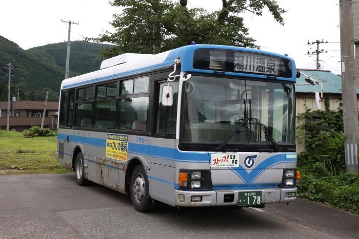 f:id:kawaturu:20171017231749j:plain