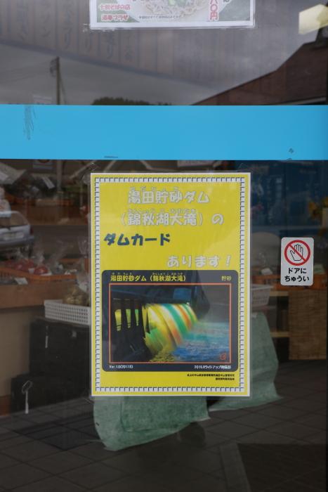 f:id:kawaturu:20171018205224j:plain