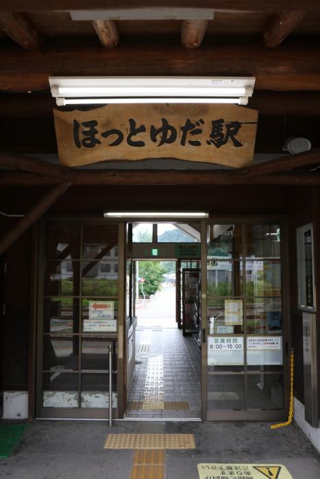 f:id:kawaturu:20171018210217j:plain