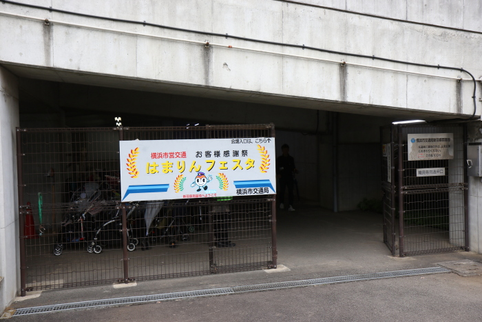 f:id:kawaturu:20171028183215j:plain