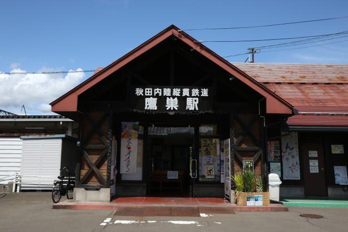 f:id:kawaturu:20171105134001j:plain