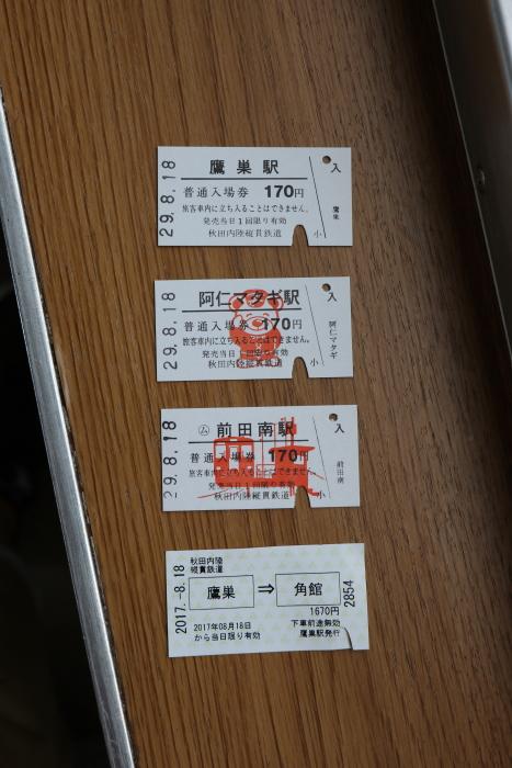 f:id:kawaturu:20171105134825j:plain