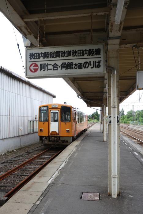 f:id:kawaturu:20171105135134j:plain