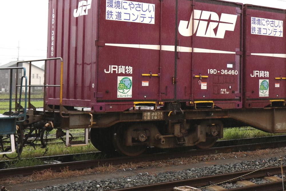 f:id:kawaturu:20171112195523j:plain