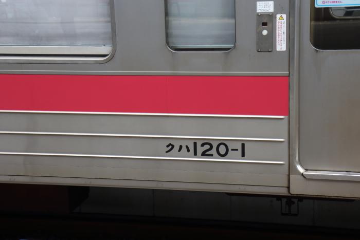 f:id:kawaturu:20171118213747j:plain